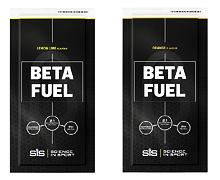 SIS Beta Fuel, 84g, EXP.7/2020
